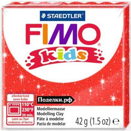 Pâte Fimo Kids scintillante; Rouge (42 g)